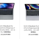 mac-refurbished-20200831.jpg