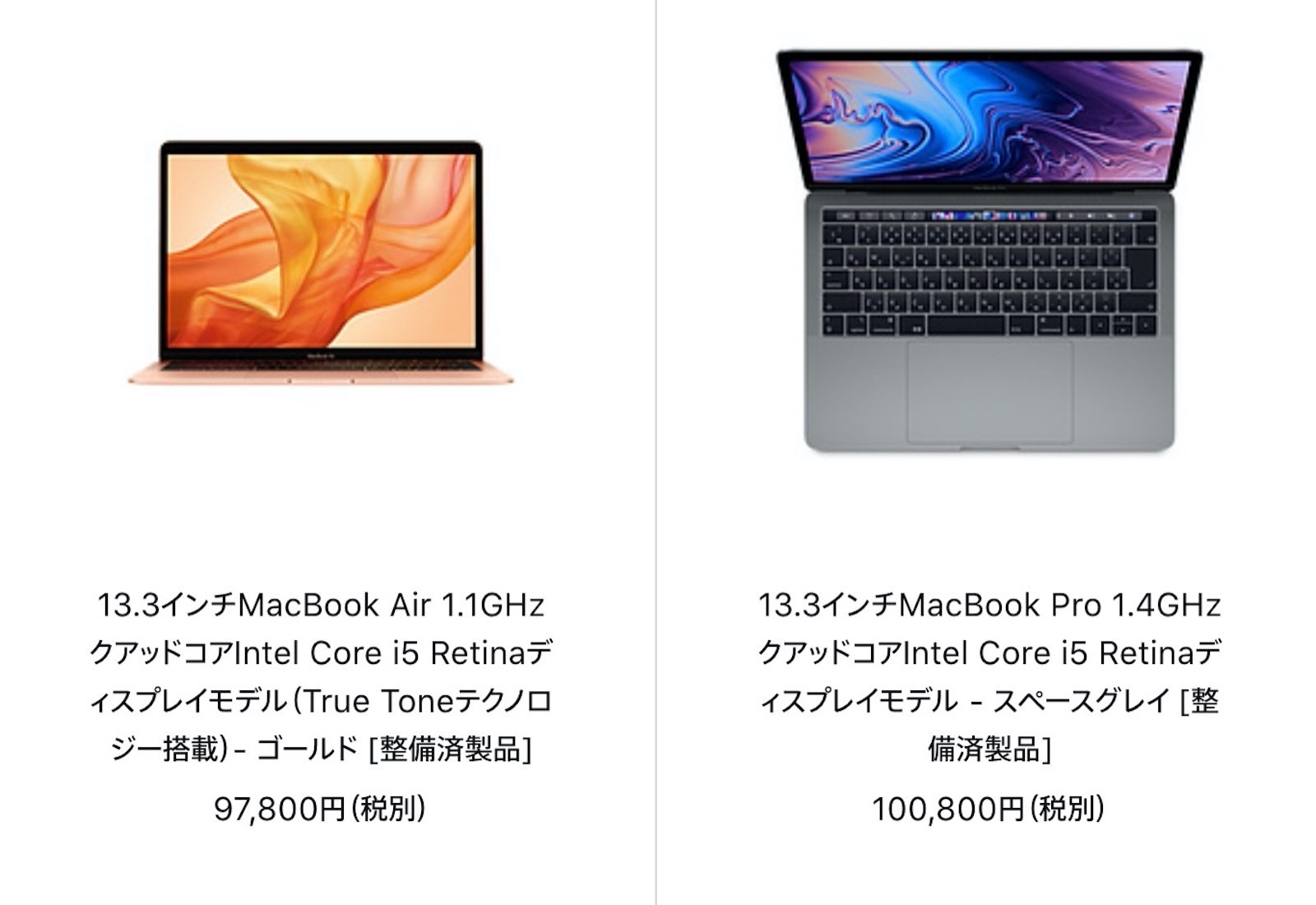 Macbook air quad core refurbished
