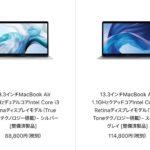 macbook-air-refurbished-quad-core-and-dual-core.jpg
