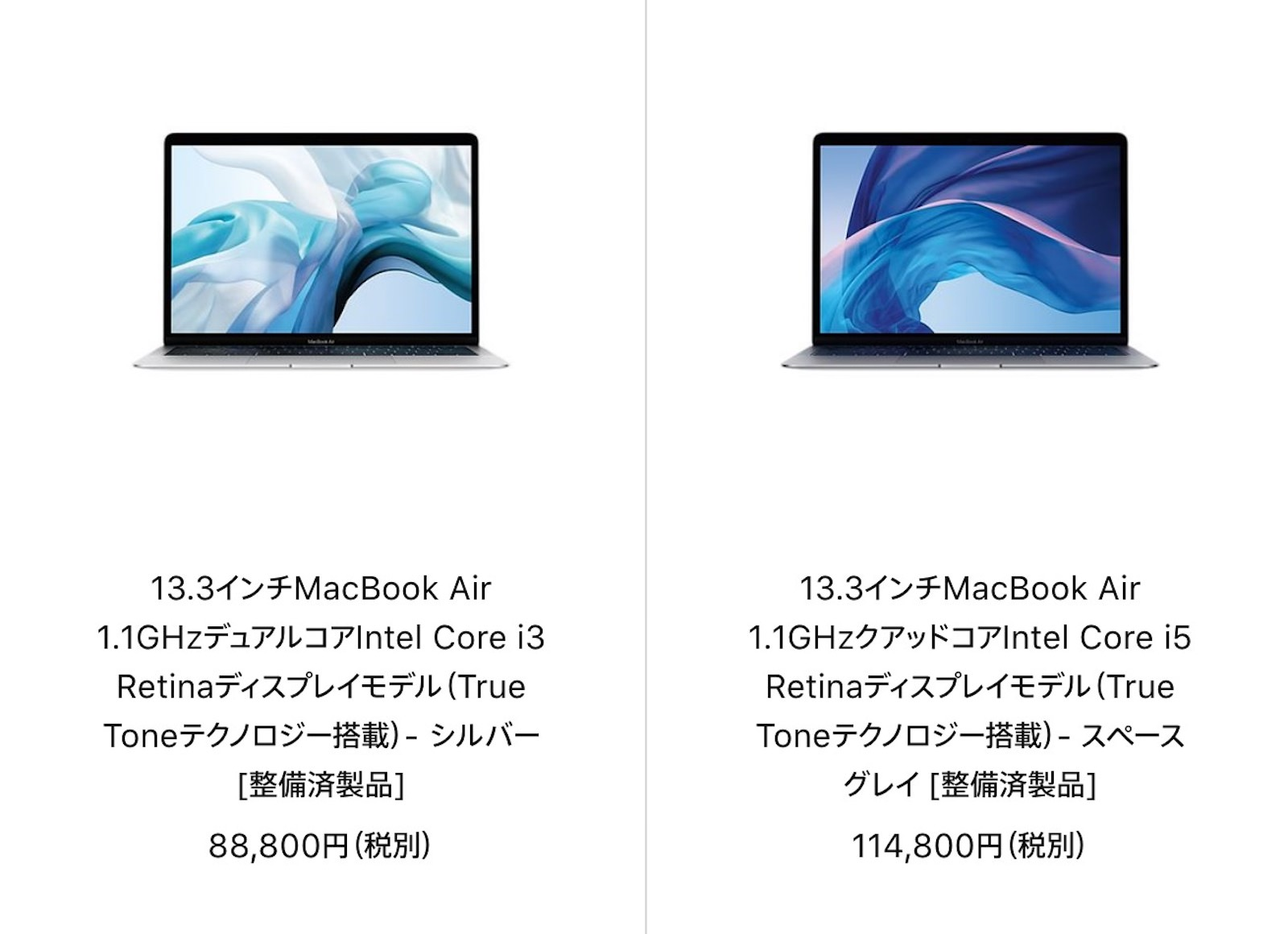Macbook air refurbished quad core and dual core