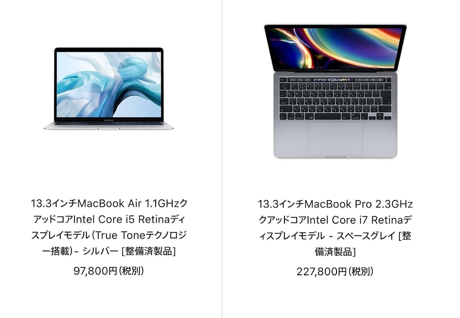 Macbookair and macbook pro refurbished