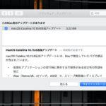 macoS-10_15_6_supplemental-update.jpg