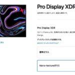 pro-display-xdr-nano-tezxture-price.jpg