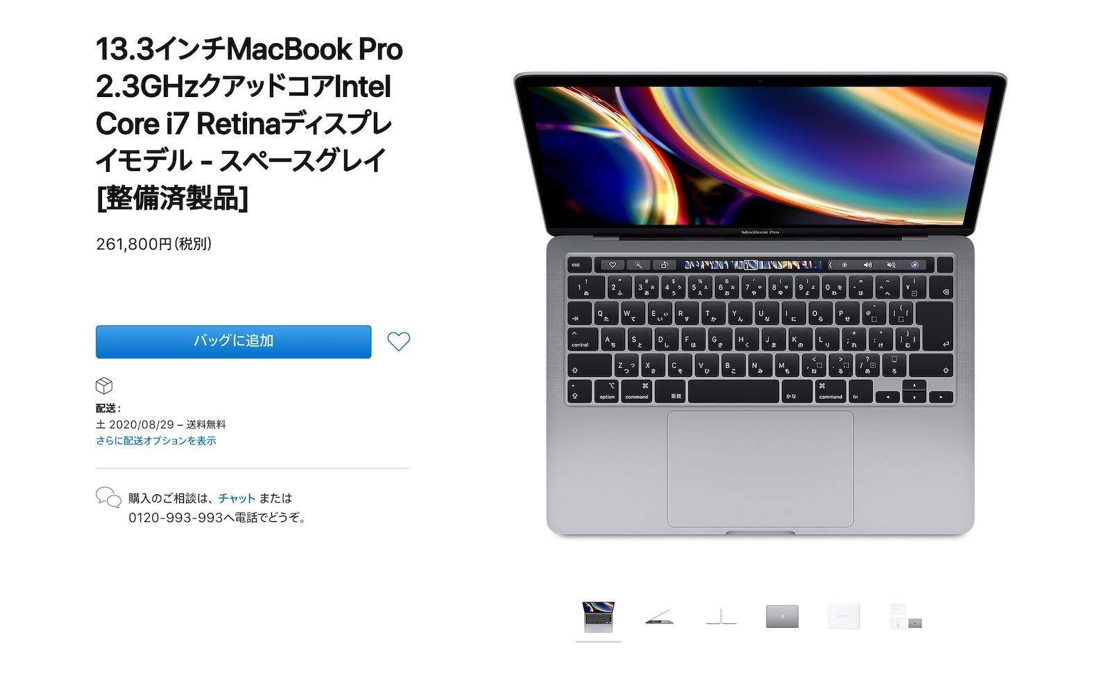 Ram 32gb macbookpro 2020 refurbished