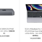 13inch-macbookpro-2020-refurbished.jpg
