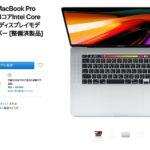 16inch-macbookpro-refurbished.jpg