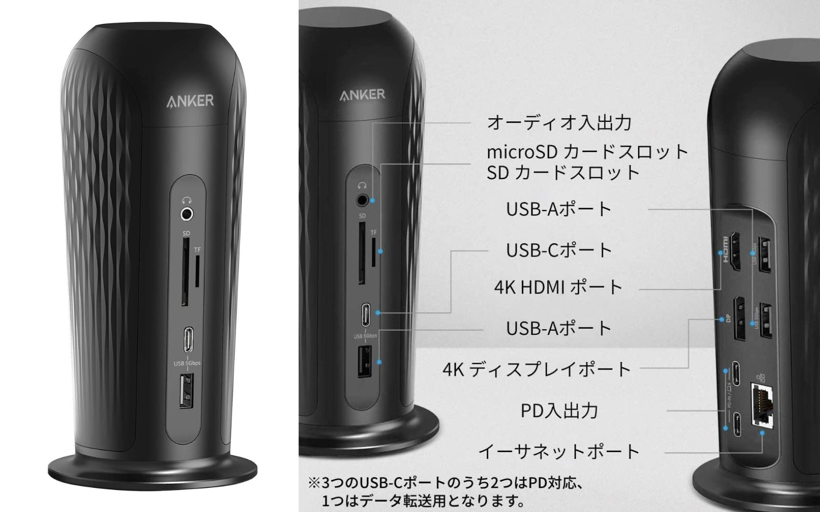 Anker PowerExpand 12 in 1 USB C PD Media Dock
