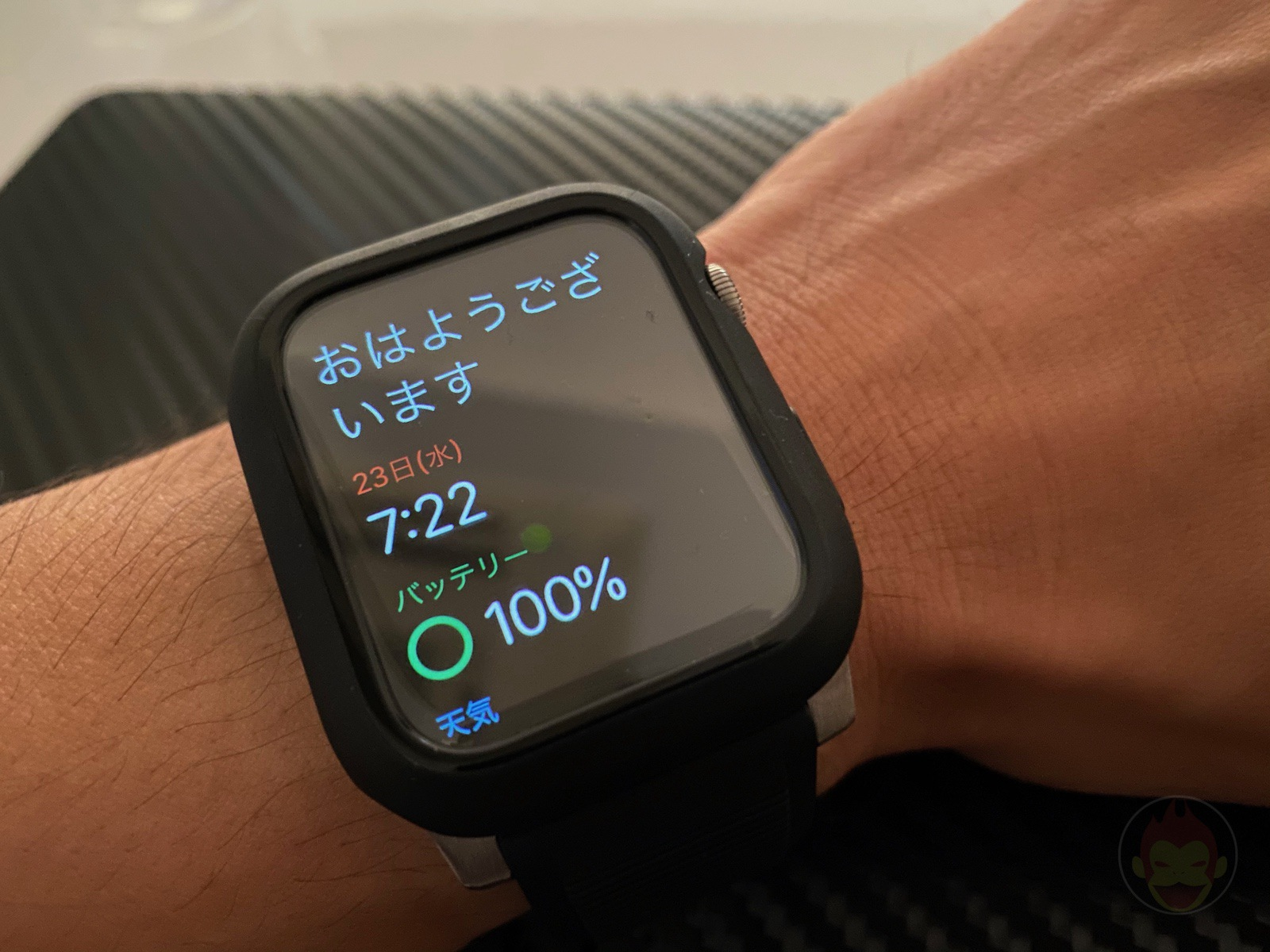 AppleWatchSeries6 With AODisplay ON 09