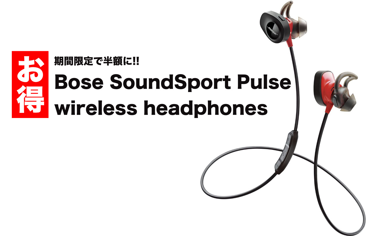 Bose Soundpulse Wireless on sale