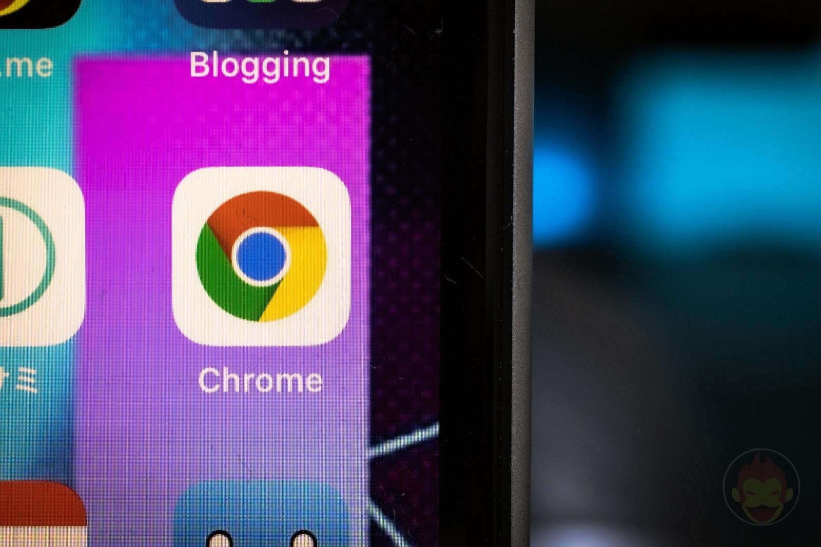 Chrome on iPhone 01
