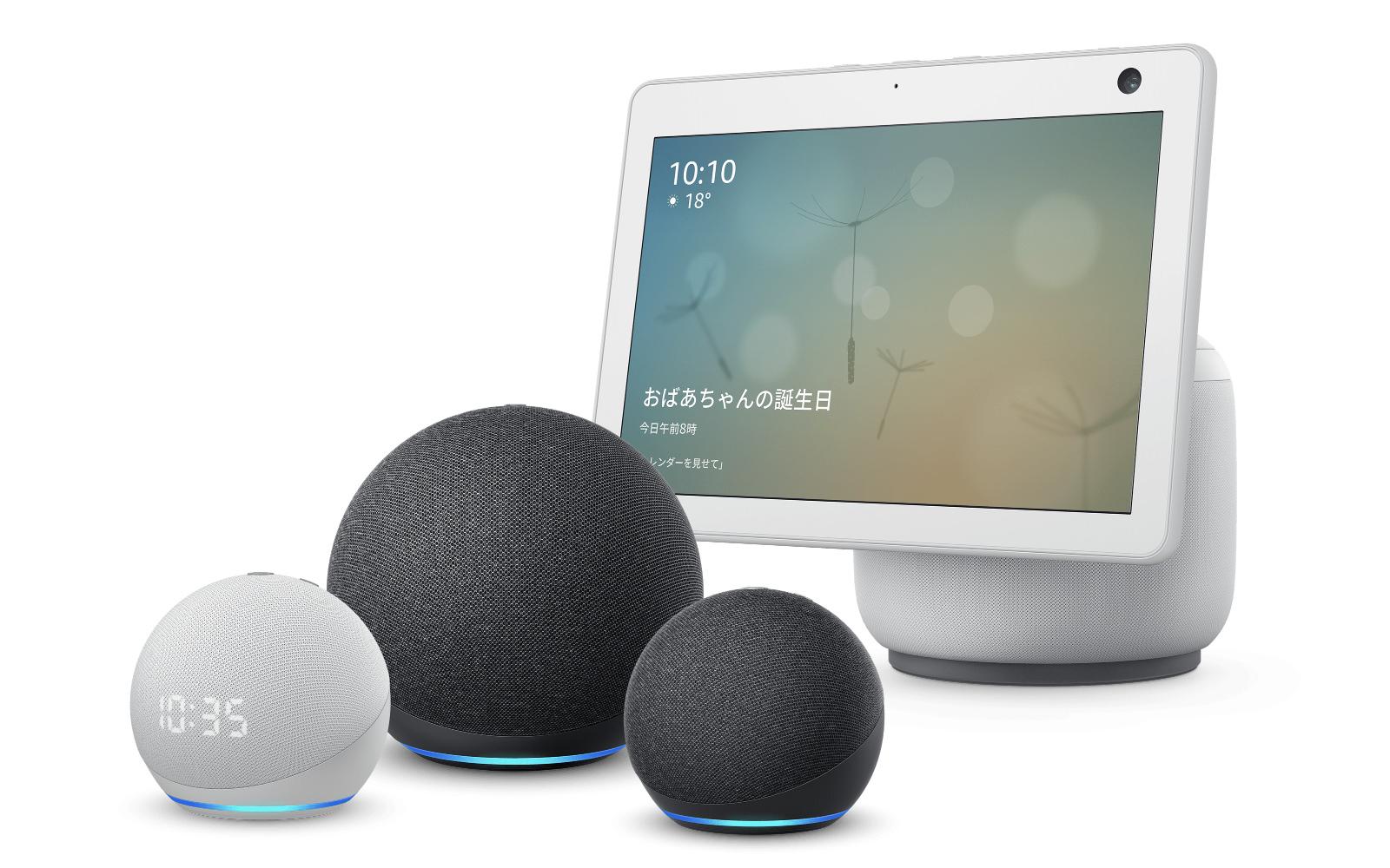 Echo New Model 2020