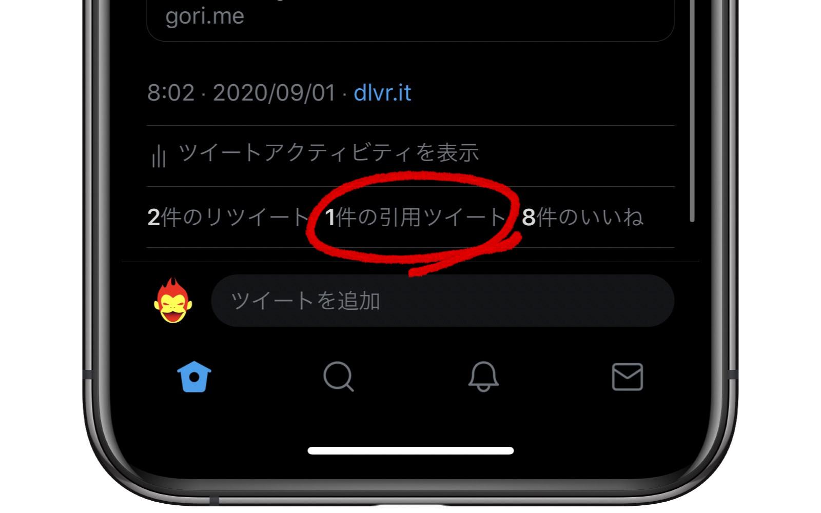 Quote Tweet Twitter