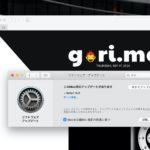 Safari-update-14.jpg
