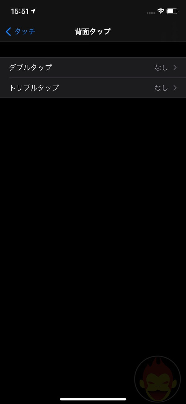 Using-Back-Tao-on-ios14-02.jpeg