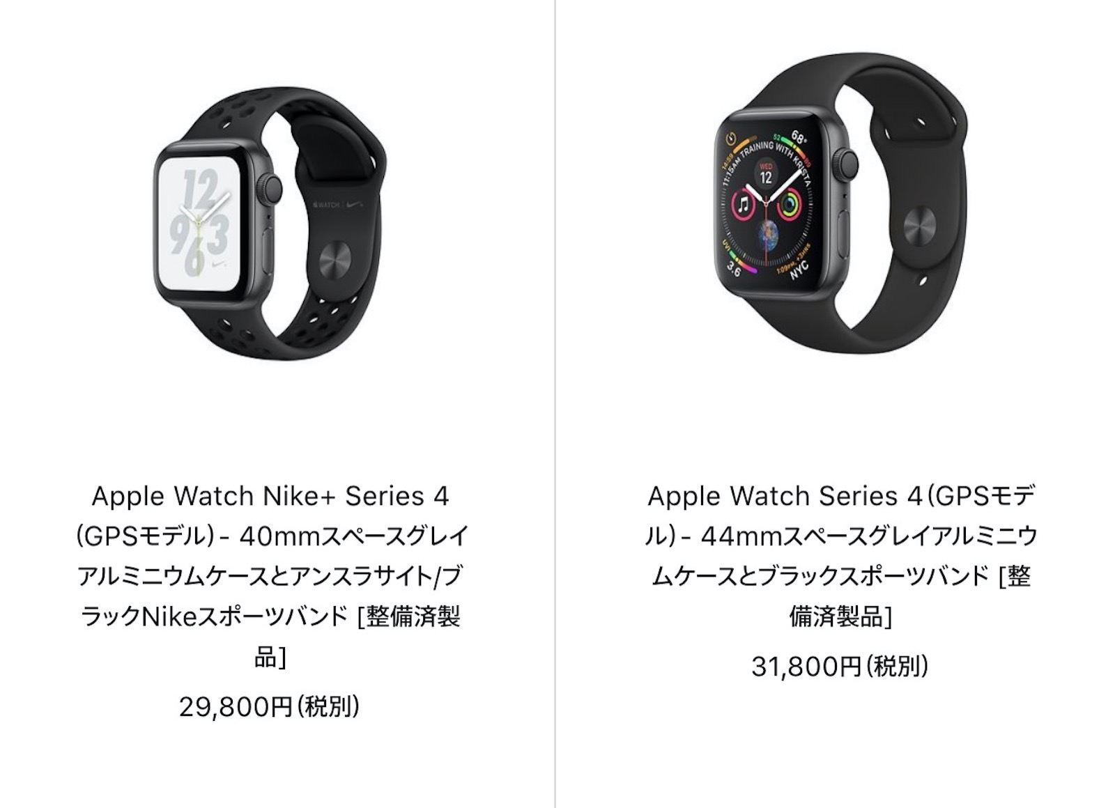 Apple watch series 4 refurbished