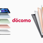 docomo-ipad-2020-prices.jpg