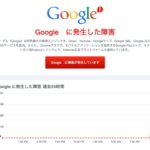 down-detector-google.jpg