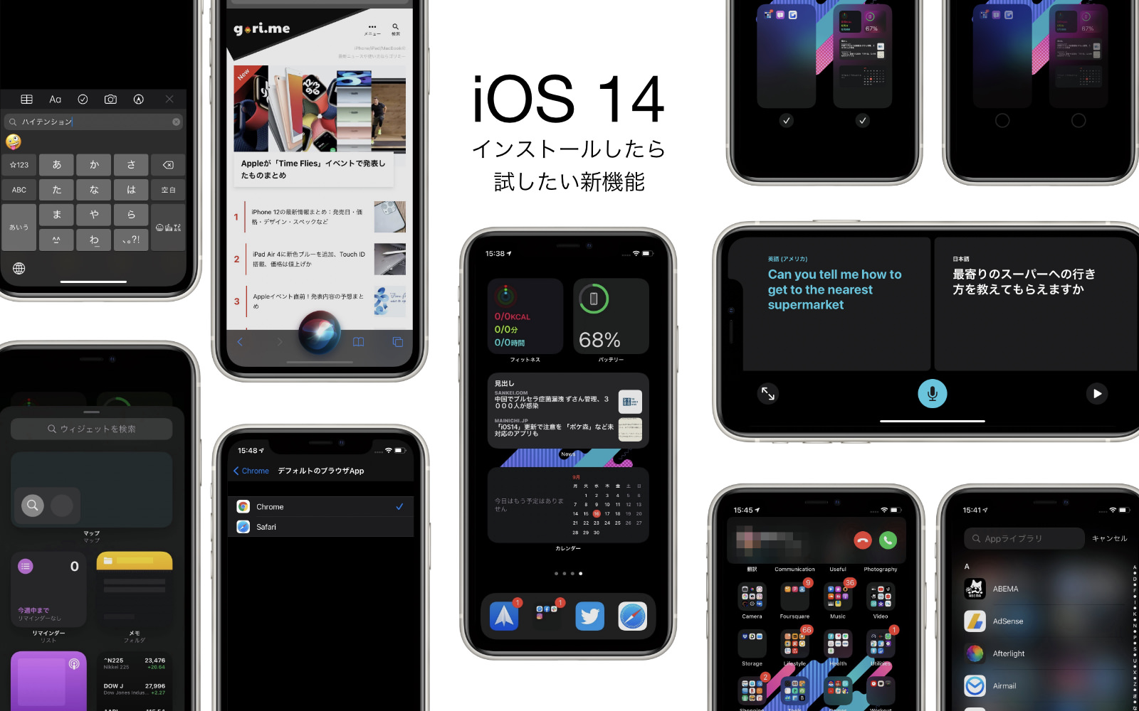 Features to try after installing ios14