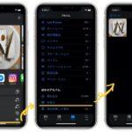 how-hidden-folders-in-photos-work.jpg