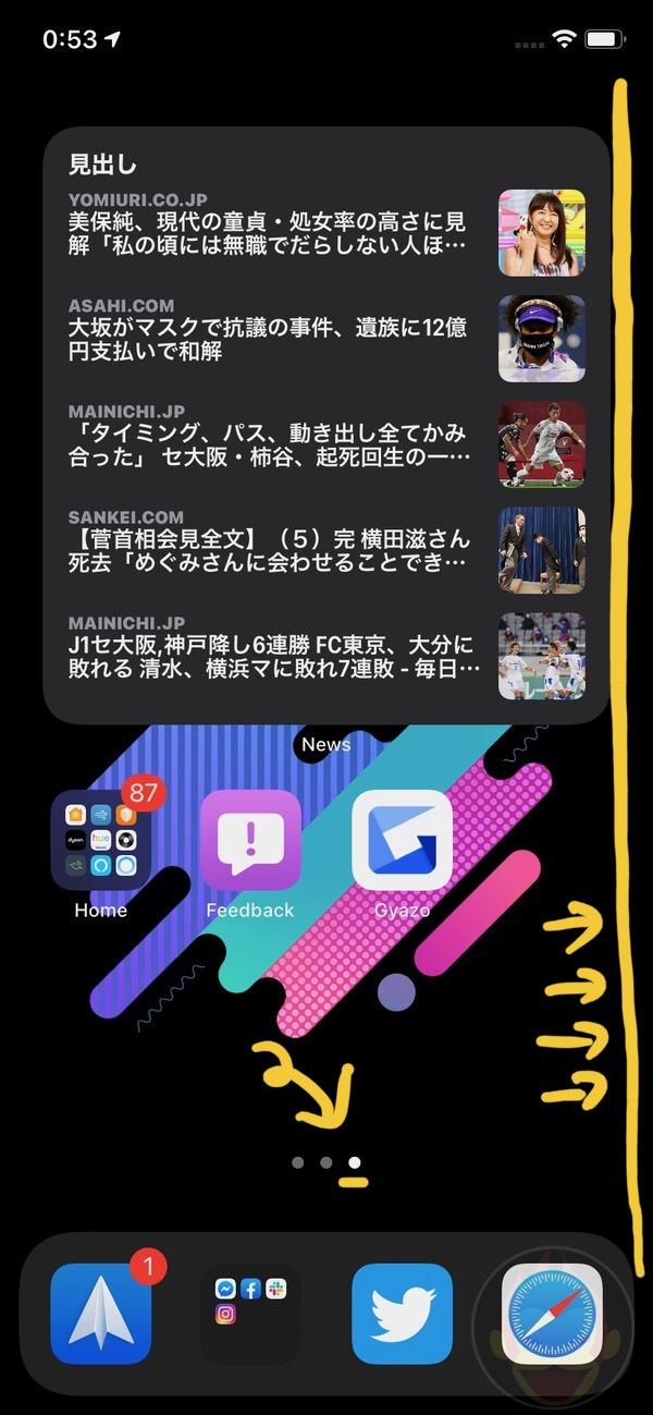 Appライブラリ