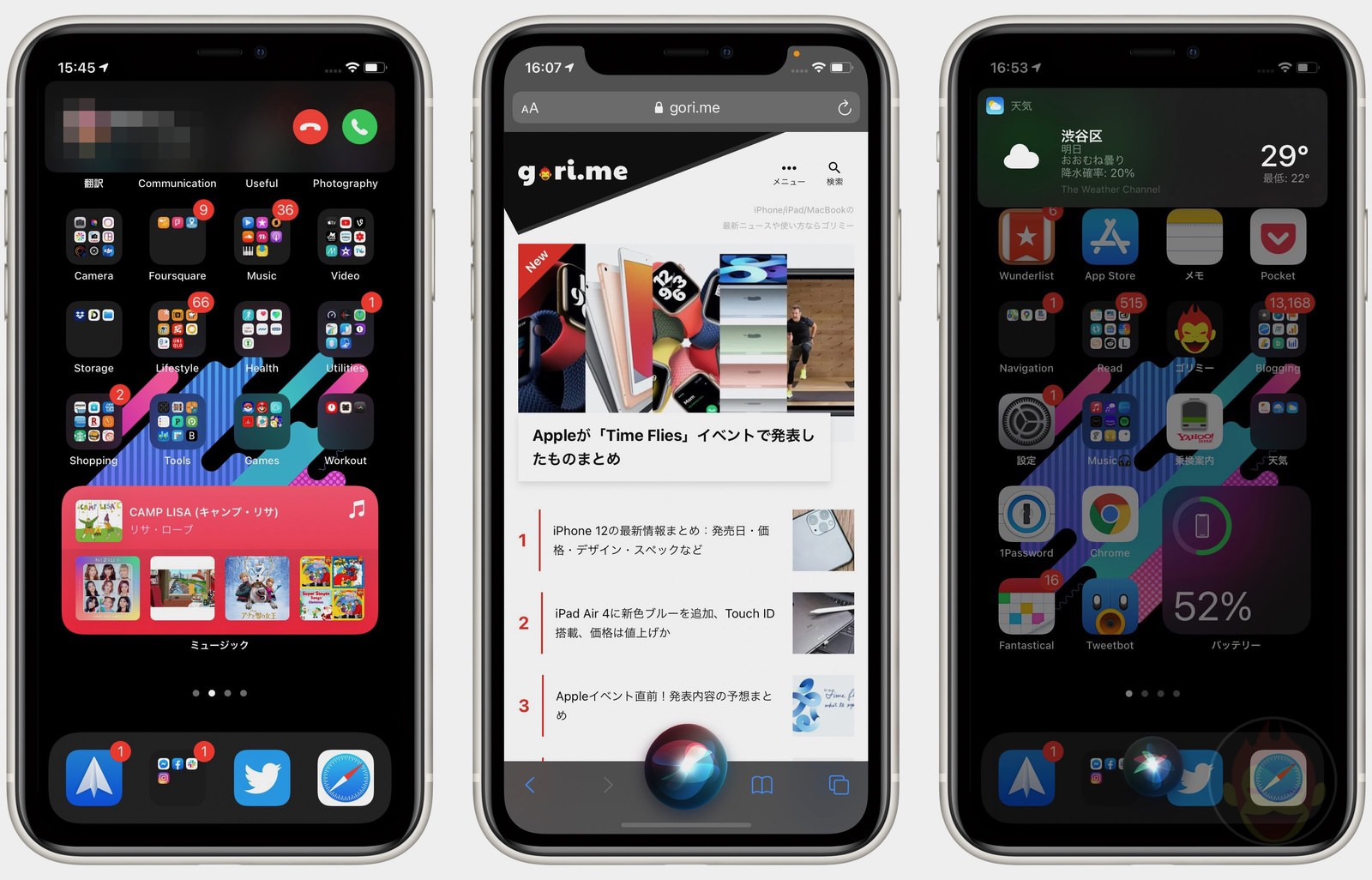 IOS14 features worth trying 01