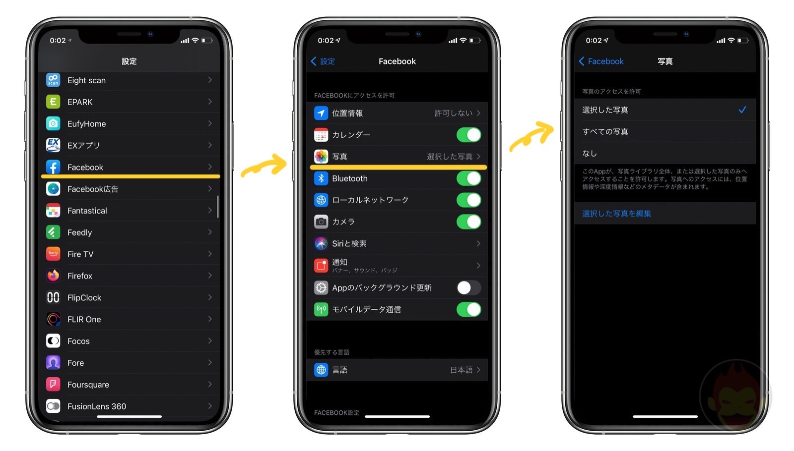 IOS14 photo access privacy settings 03