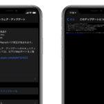 iOS14_0_1-release.jpg