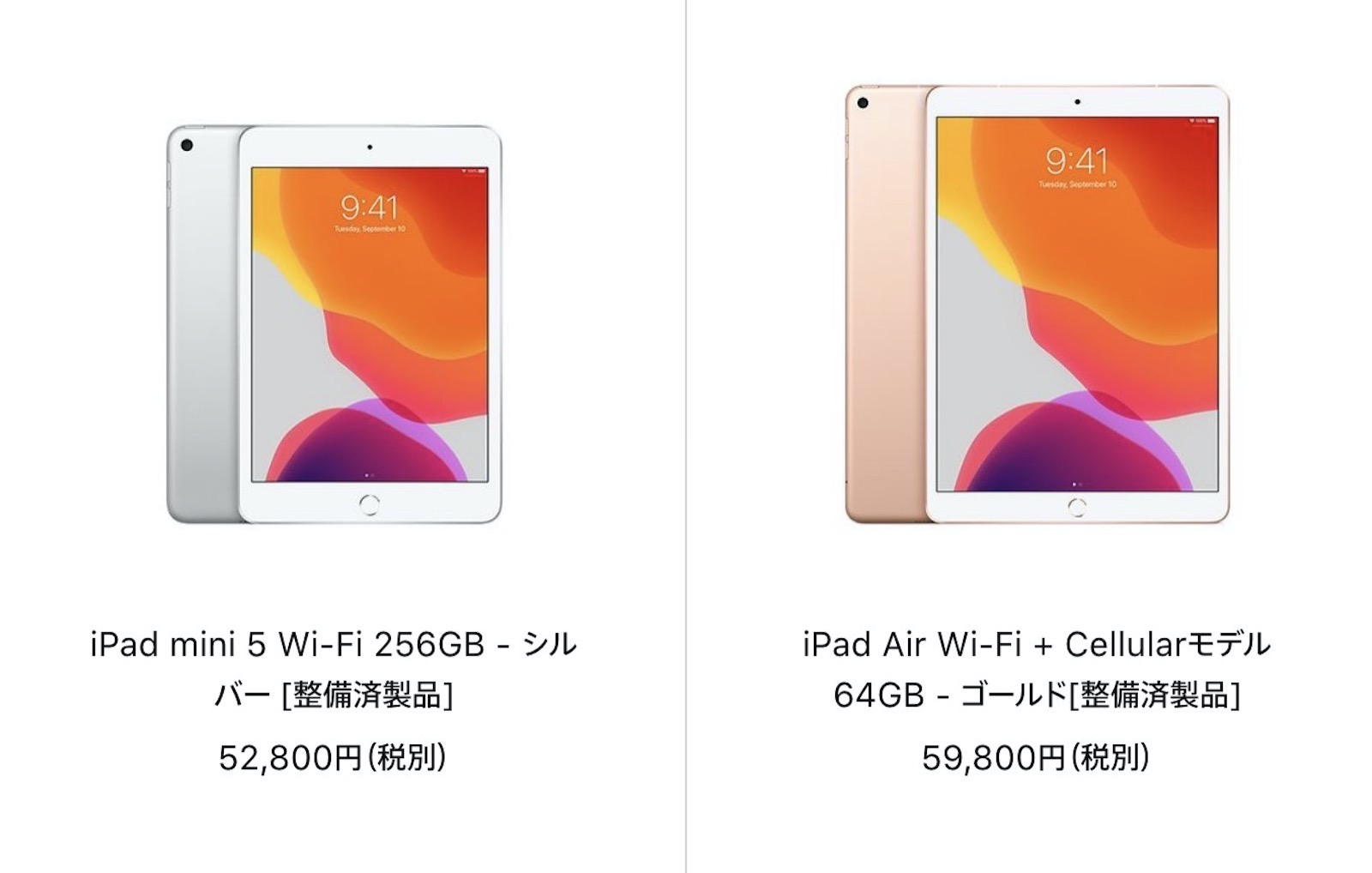 Ipad refurbished models