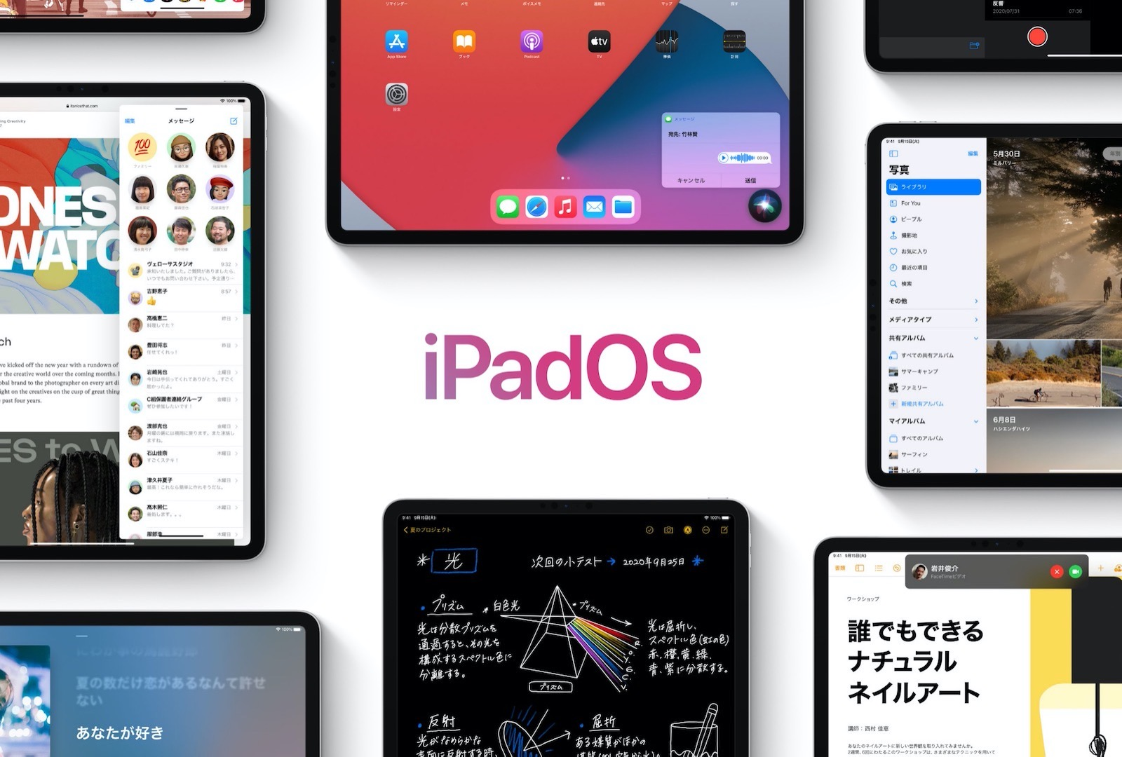 Ipados 14 official release