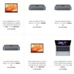 lots-of-mac-are-on-sale.jpg
