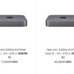 mac-mini-2018-sale.jpg