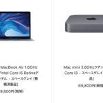 mac-mini-and-macbook-air-refurbished.jpg