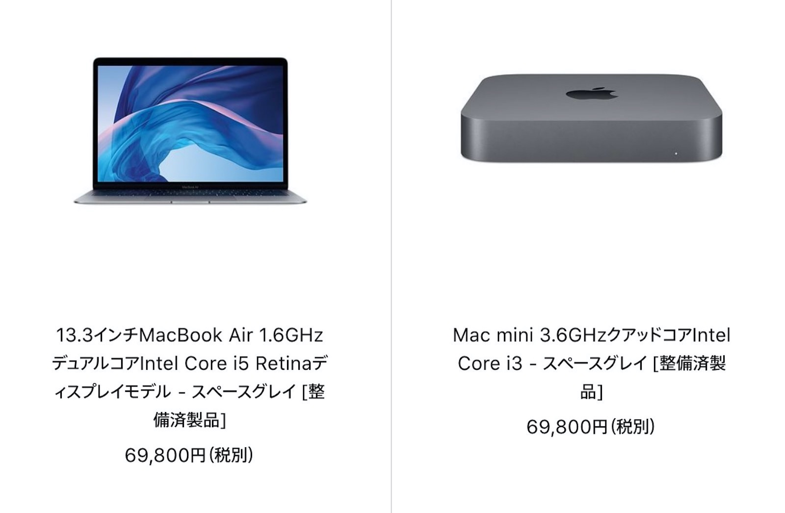 Mac mini and macbook air refurbished