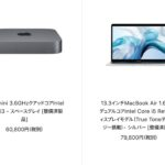 mac-mini-macbookair-15percent-off.jpg