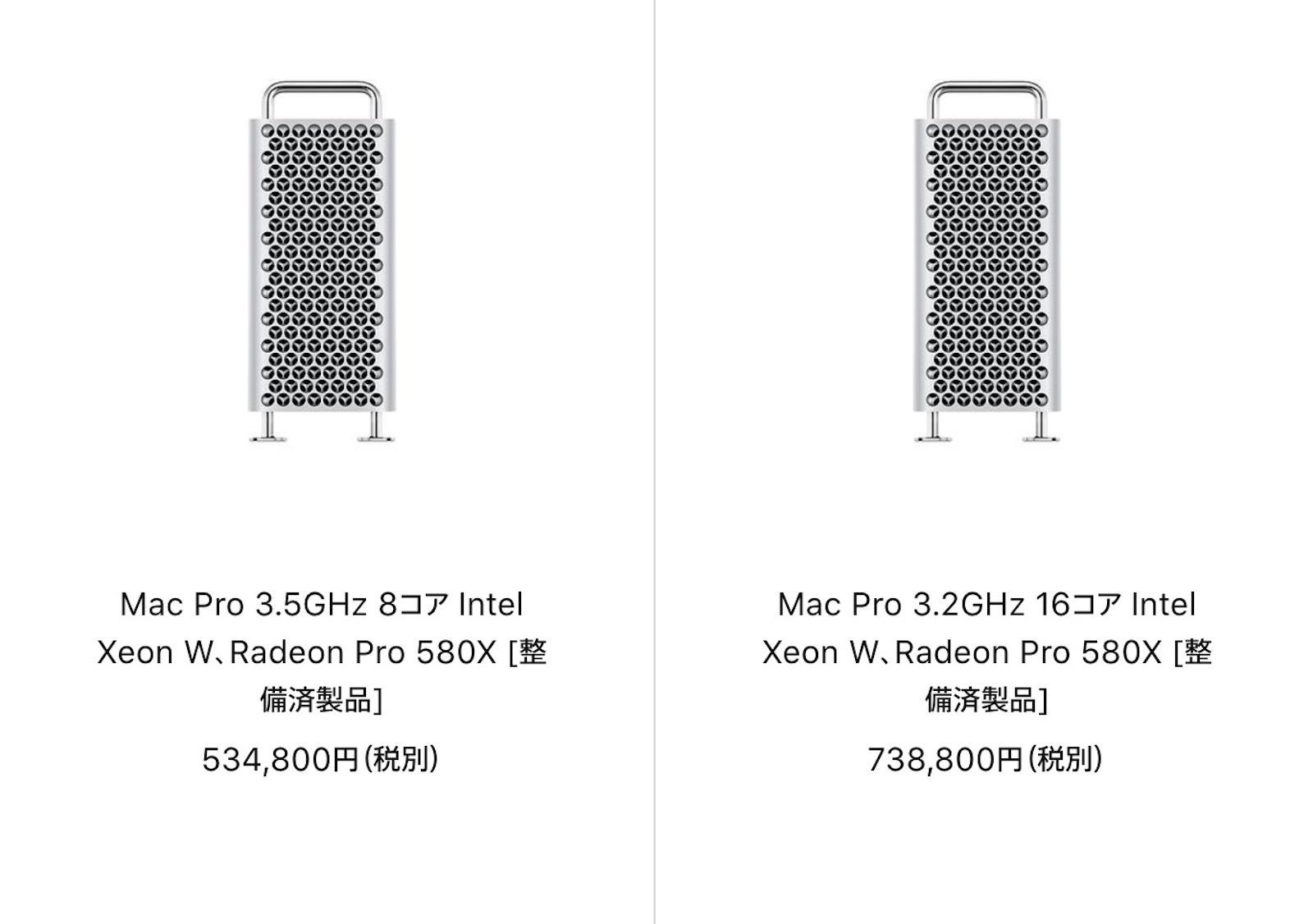 Mac pro 2019 sale