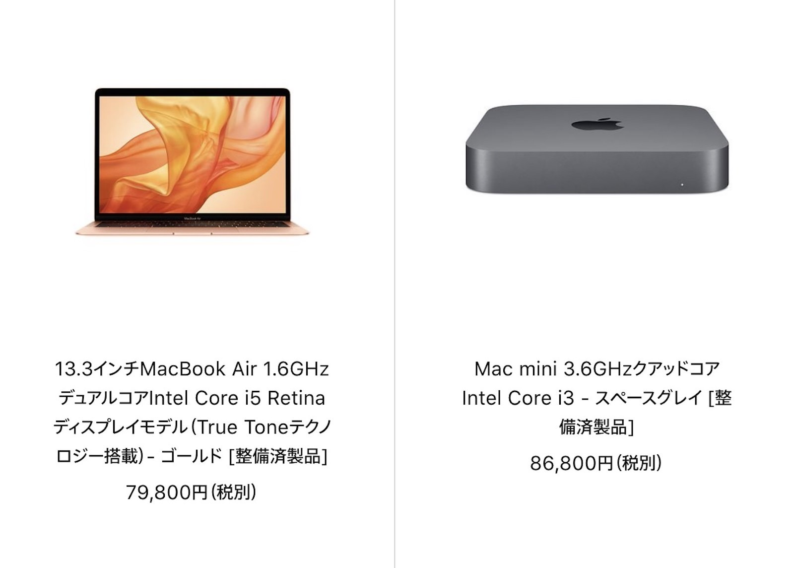 Macbook air and macmini refurbished