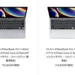 macbook-pro-2020-refurbished.jpg