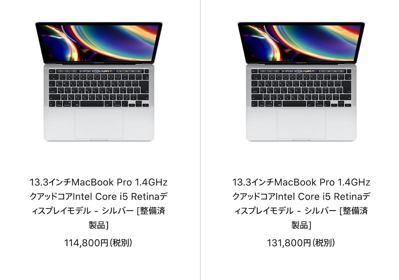Macbook pro refurbished 2020
