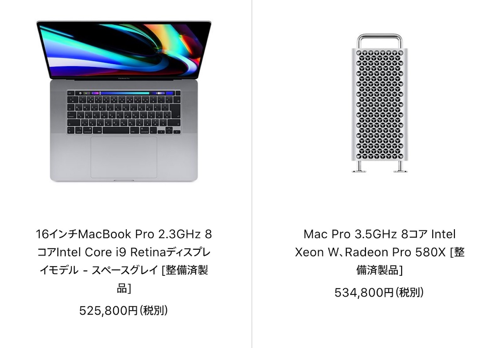 Macpro2019 and macbookpro16inch