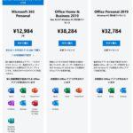 microsoft-365-plans-japan.jpg