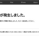 App-Store-Error-PC-01.jpg