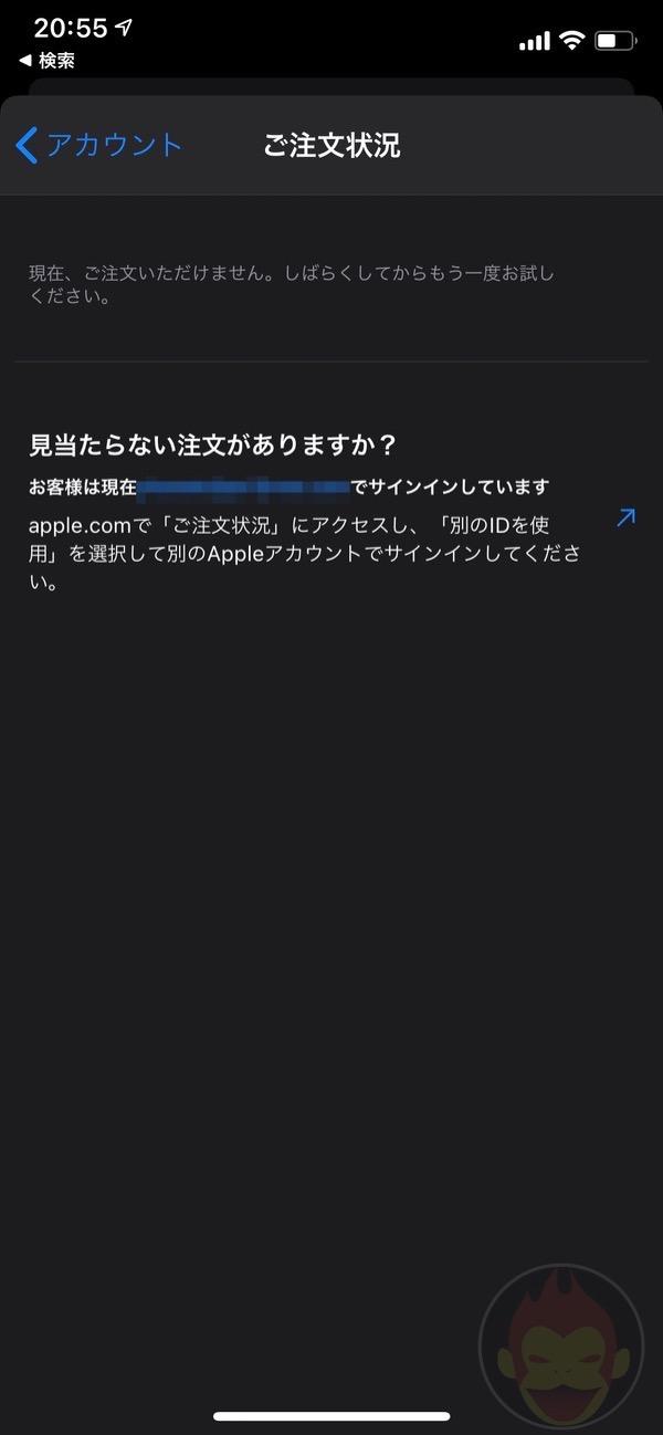 App-error-00.jpeg
