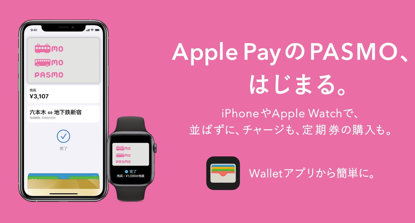 Apple Pay and PASMO