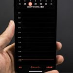 Dark-UI-on-iPhone12-Black-model-is-amazing-01.jpg