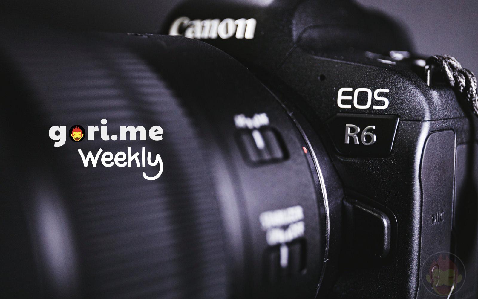 GoriMe Weekly Canon EOSR6