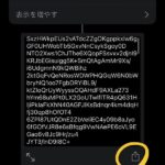 How-to-Change-Charging-Sounds-with-Shortcut-App-07.jpeg