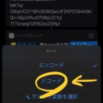 How-to-Change-Charging-Sounds-with-Shortcut-App-18.jpeg