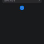 How-to-Change-Charging-Sounds-with-Shortcut-App-32.jpeg