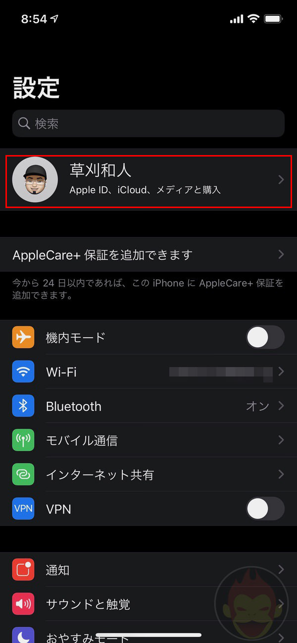 How-to-start-using-AppleOne-01.jpg