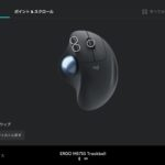 Logicool-ERGO-M575S-Trackball-Hands-on-15.jpg